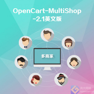 OpenCart-MultiShop-2.3英文版