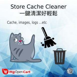 Store Cache Cleaner   一键清洁好轻松