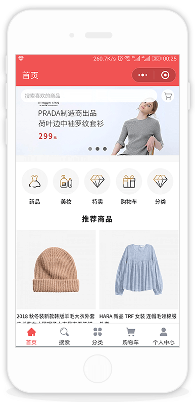 OpenCart 小程序(wechat mini program)全球首发
